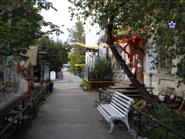 Адрес(а) на фотографии: улица Тургенева, 20, 22, Екатеринбург