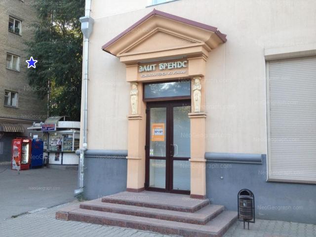 Адрес(а) на фотографии: Первомайская улица, 35, 37, Екатеринбург