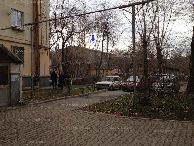 Адрес(а) на фотографии: Генеральская улица, 11, Екатеринбург
