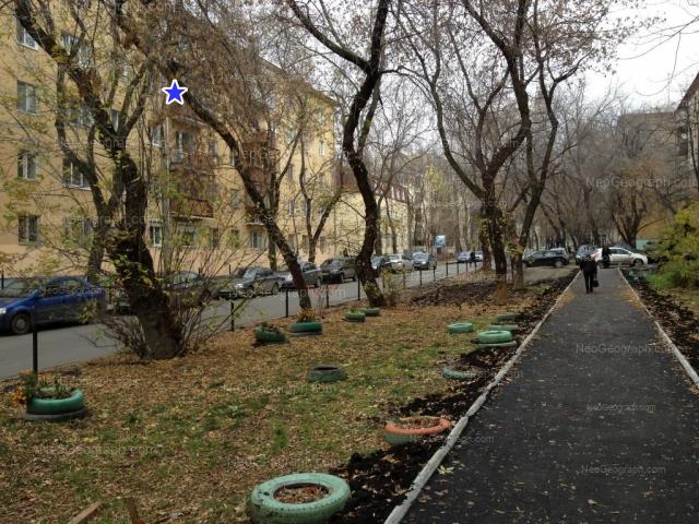 Адрес(а) на фотографии: Генеральская улица, 11, 15, Екатеринбург