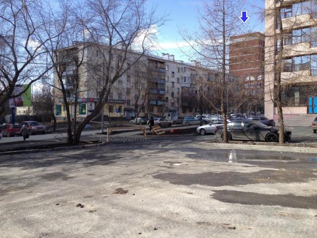 Address(es) on photo: Severniy lane, 3, 5, Yekaterinburg