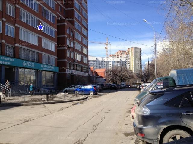 Address(es) on photo: Severniy lane, 5, 7, Yekaterinburg