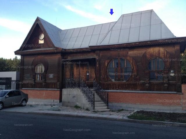 Address(es) on photo: Proletarskaya street, 10, Yekaterinburg
