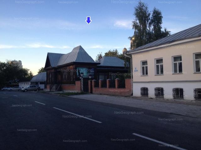Address(es) on photo: Proletarskaya street, 6, 10, Yekaterinburg