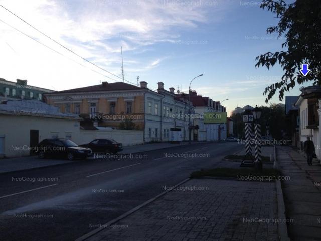 Address(es) on photo: Proletarskaya street, 3, 7, 10, Yekaterinburg