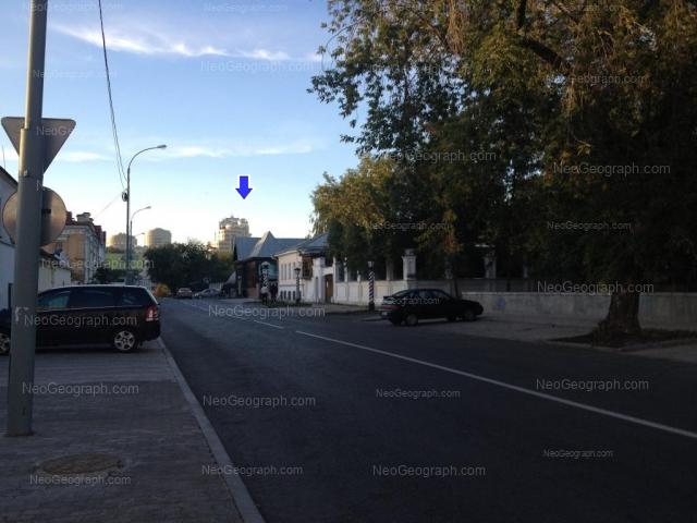 Address(es) on photo: Proletarskaya street, 3, 6, 10, Yekaterinburg