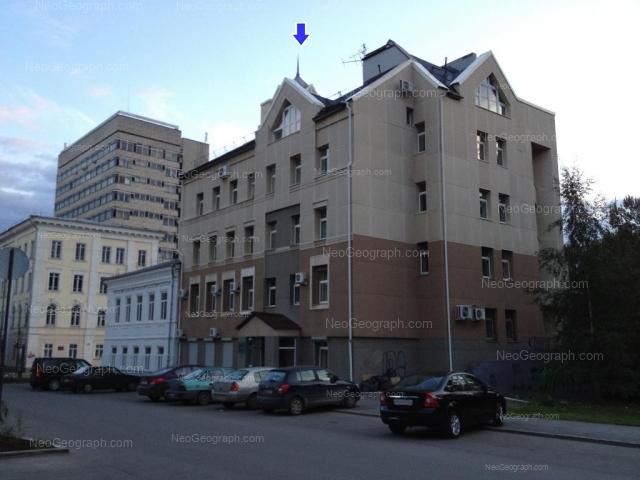 Адрес(а) на фотографии: улица Тургенева, 15, 19, Екатеринбург