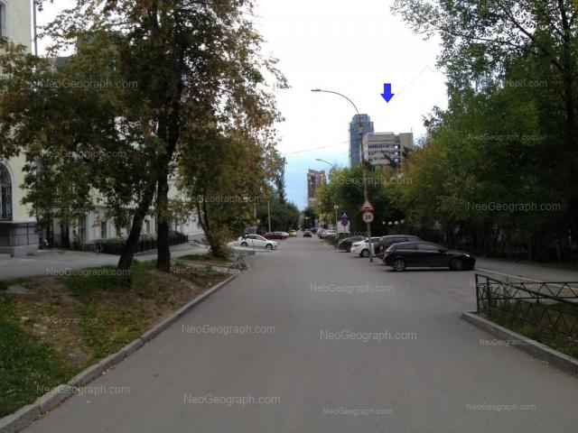 Адрес(а) на фотографии: улица Тургенева, 19, 23, 26, 28, Екатеринбург