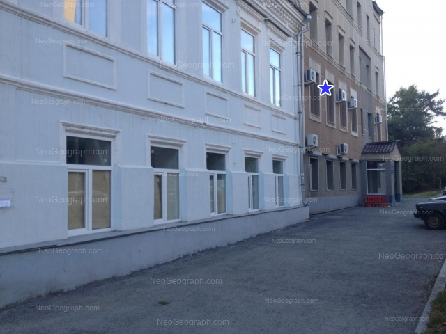 Address(es) on photo: Turgeneva street, 19, Yekaterinburg