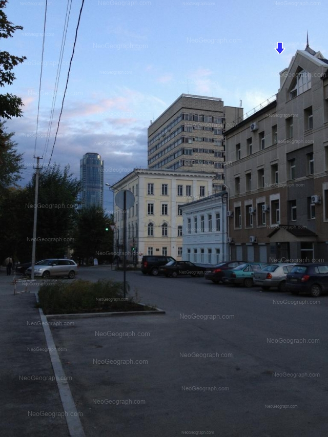 Address(es) on photo: Turgeneva street, 15, 19, Yekaterinburg