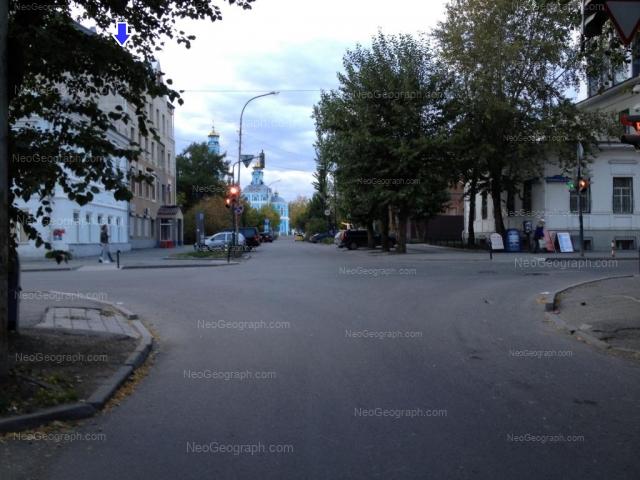 Address(es) on photo: Turgeneva street, 16, 19, Yekaterinburg