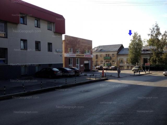 Адрес(а) на фотографии: улица Лодыгина, 16, Екатеринбург