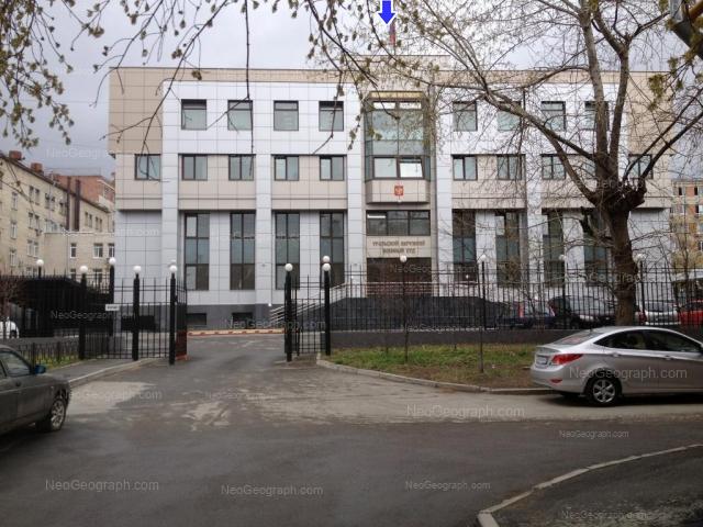 Адрес(а) на фотографии: улица Бажова, 79, 79А, 85, Екатеринбург