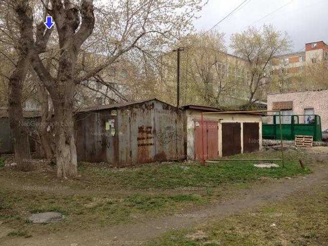 Адрес(а) на фотографии: улица Бажова, 85, Екатеринбург