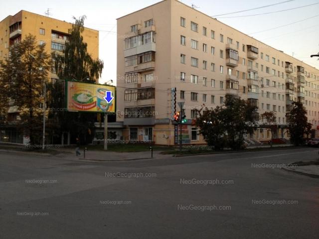 Адрес(а) на фотографии: Первомайская улица, 30, 32, Екатеринбург
