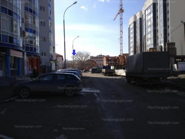 Адрес(а) на фотографии: улица Хомякова, 12, 14, 14а, Екатеринбург