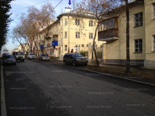 Адрес(а) на фотографии: улица Хомякова, 6, 12, Екатеринбург