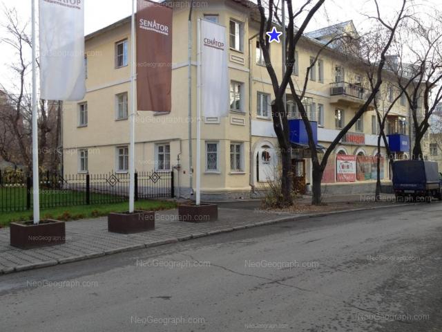 Адрес(а) на фотографии: улица Хомякова, 12, Екатеринбург
