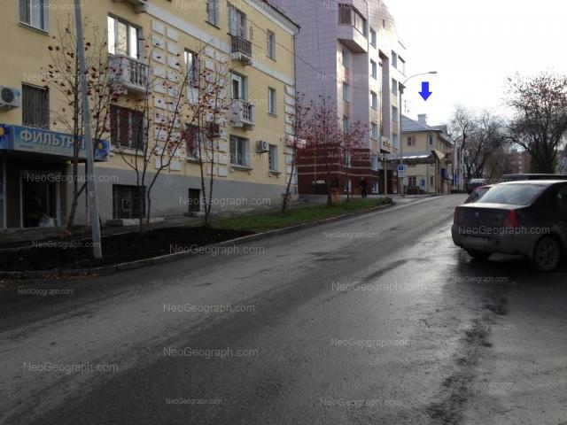 Адрес(а) на фотографии: улица Хомякова, 12, 14, 16, Екатеринбург