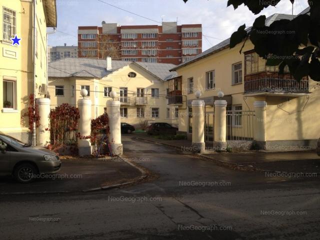 Адрес(а) на фотографии: улица Хомякова, 6, 8, 12, Екатеринбург