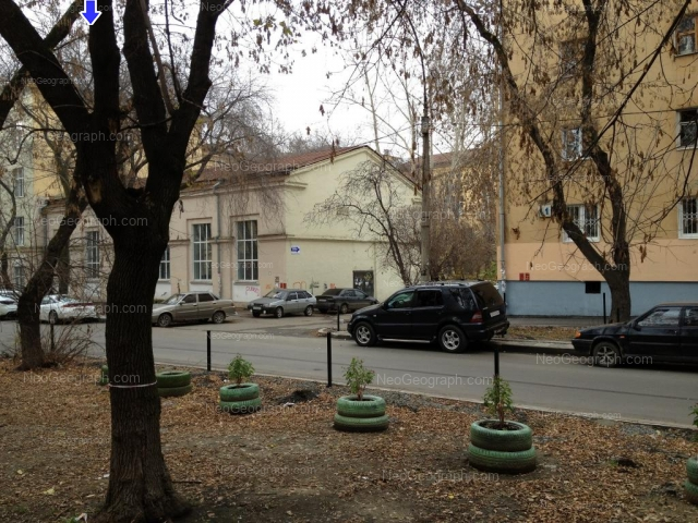 Address(es) on photo: Generalskaya street, 9, 11, Yekaterinburg