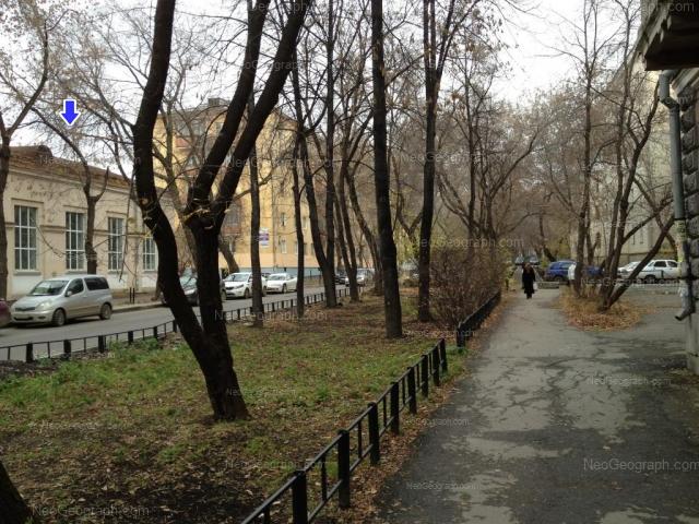 Адрес(а) на фотографии: Генеральская улица, 9, 11, 12, Екатеринбург