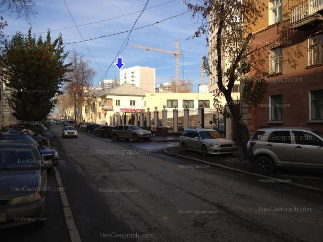 Адрес(а) на фотографии: улица Хомякова, 2, 4, 6, Екатеринбург