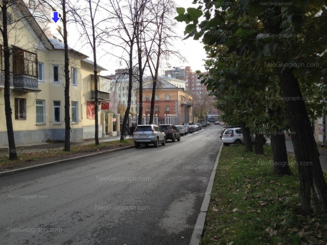 Адрес(а) на фотографии: улица Хомякова, 2, 6, Екатеринбург