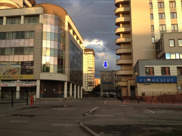 Адрес(а) на фотографии: улица Шейнкмана, 5, 7, Екатеринбург