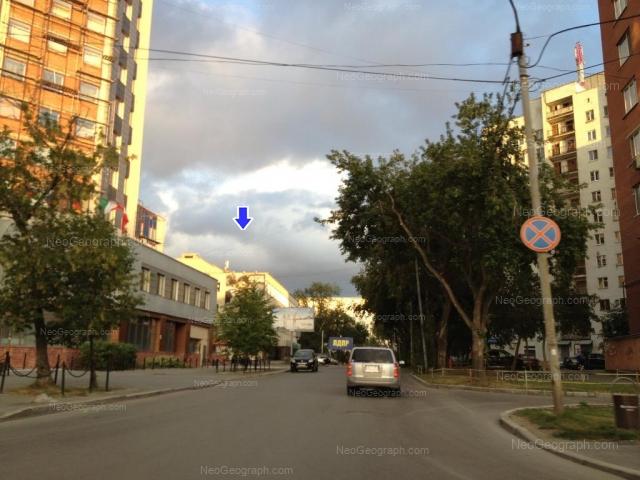 Адрес(а) на фотографии: улица Шейнкмана, 2, 5, 7, 19, Екатеринбург