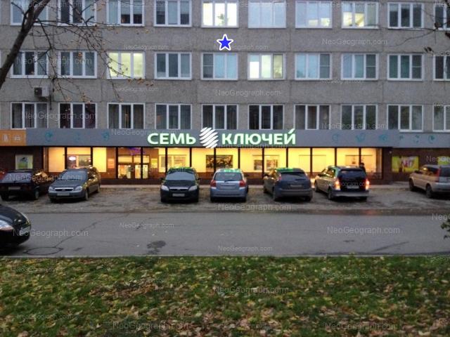 Адрес(а) на фотографии: улица Шейнкмана, 7, Екатеринбург