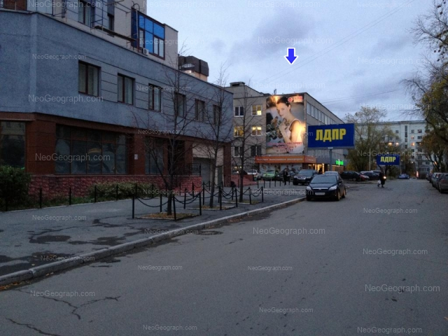 Адрес(а) на фотографии: улица Шейнкмана, 5, 7, 19, Екатеринбург