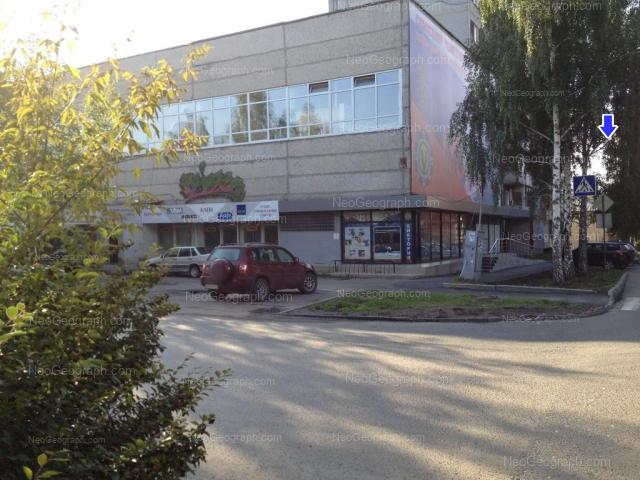 Адрес(а) на фотографии: Студенческая улица, 37, 39, Екатеринбург