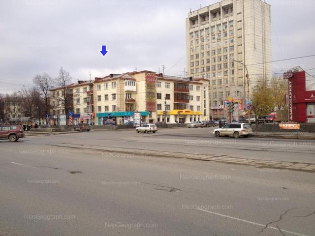 Адрес(а) на фотографии: проспект Ленина, 81, 83, Екатеринбург
