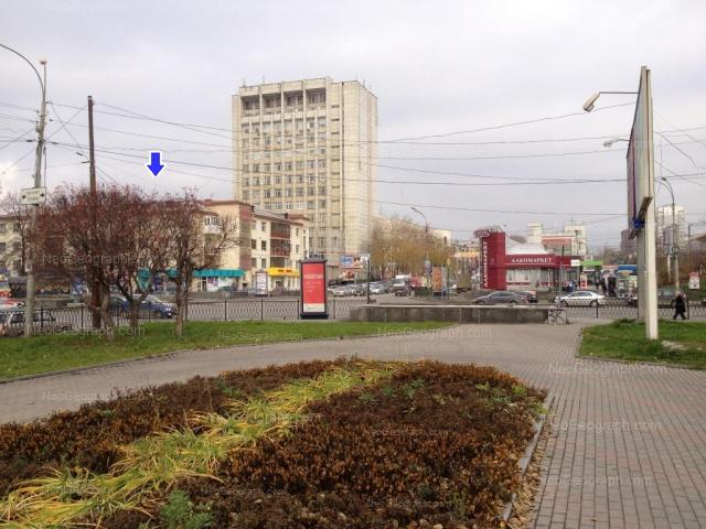 Адрес(а) на фотографии: проспект Ленина, 83, 83А, Екатеринбург