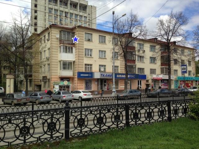На фото видно: Ленина проспект, 83; Восточная улица, 56. Екатеринбург (Свердловская область)