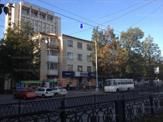 Адрес(а) на фотографии: проспект Ленина, 83, Екатеринбург