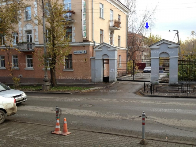 Адрес(а) на фотографии: улица Крылова, 1, 1А, Екатеринбург