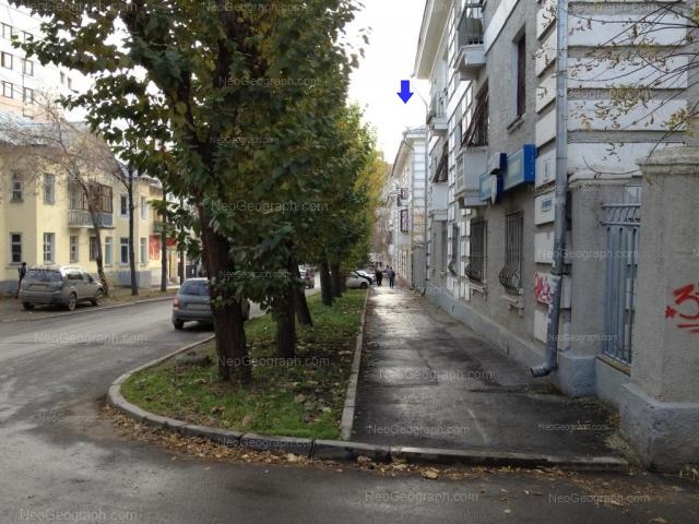 Address(es) on photo: Khomiyakova street, 6, 7, 9, Yekaterinburg
