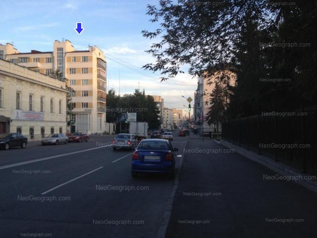 Address(es) on photo: Pervomaiskaya street, 16, Yekaterinburg