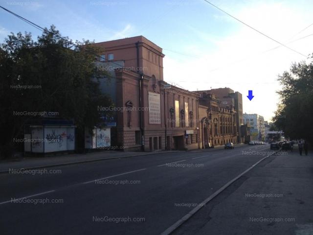 Address(es) on photo: Pervomaiskaya street, 16, 22, 24А, Yekaterinburg