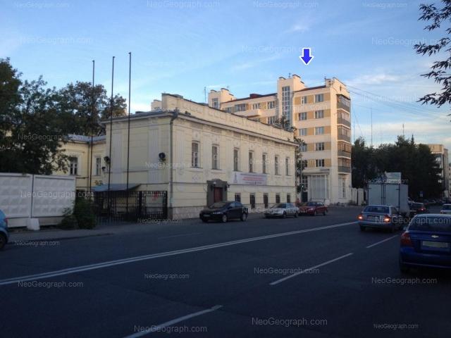 Address(es) on photo: Pervomaiskaya street, 7, 16, Yekaterinburg