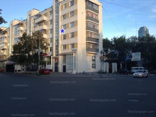 Address(es) on photo: Pervomaiskaya street, 16, 18, Yekaterinburg