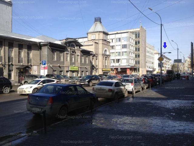 Адрес(а) на фотографии: улица Толмачёва, 21, 23, 25, Екатеринбург