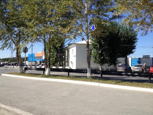 Адрес(а) на фотографии: улица Высоцкого, 45, Екатеринбург