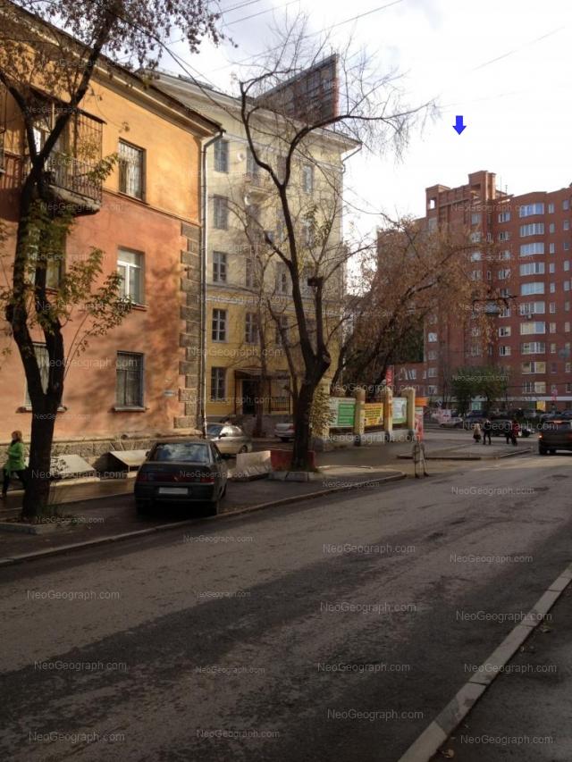 Адрес(а) на фотографии: Московская улица, 1, Екатеринбург
