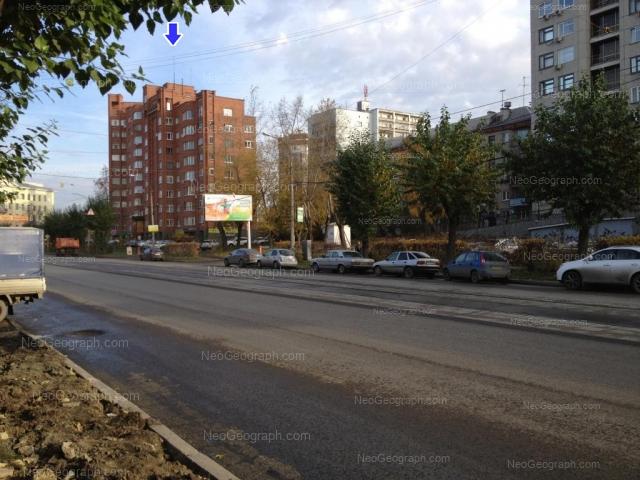 Адрес(а) на фотографии: Московская улица, 1, 9, 11, Екатеринбург