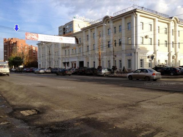 Адрес(а) на фотографии: Московская улица, 1, 19, Екатеринбург