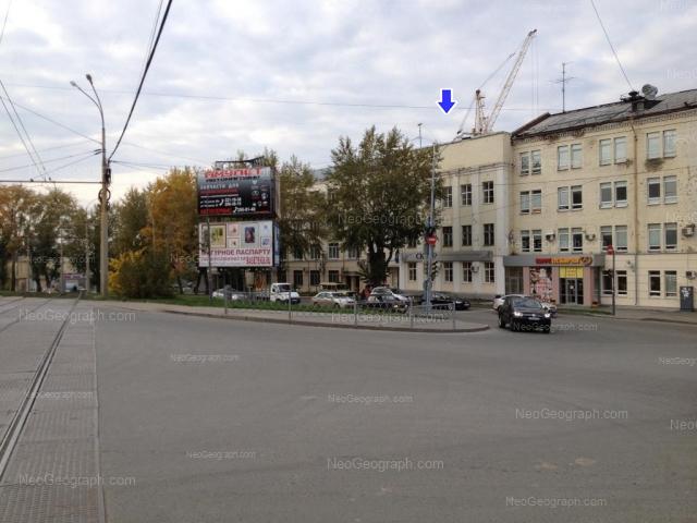 Адрес(а) на фотографии: улица Долорес Ибаррури, 2, 4, Екатеринбург