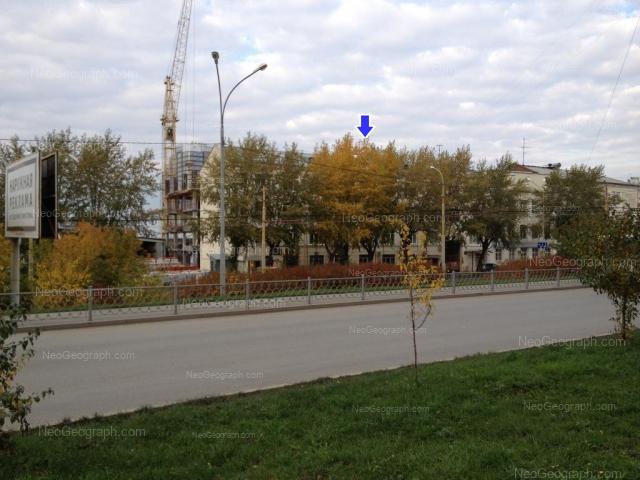 Адрес(а) на фотографии: улица Долорес Ибаррури, 2, 2А, Екатеринбург